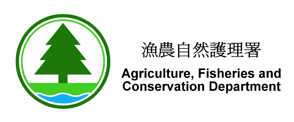 agrilculture-fisheries-conservation-department-hong-kong