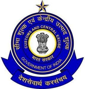 customs-india-logo