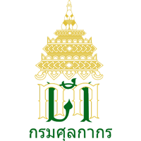 thailand-customs-logo